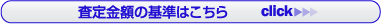 �����ۤδ��Ϥ�����  click>>>